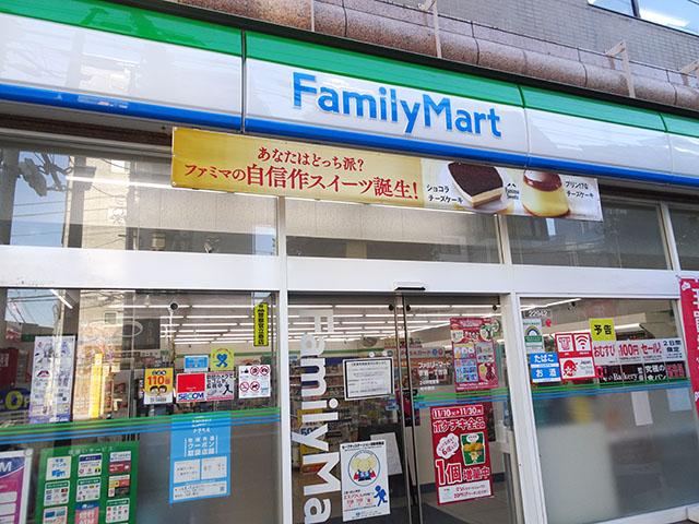 ファミリーマート京島一丁目店を直進